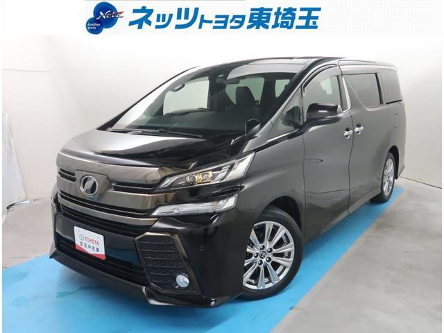 トヨタ 2.5Z Aエディション 純正9型SDナビ 後席モニター バックカメラ ETC LEDヘッドライト スマートキー Bluetooth接続 フルセグTV