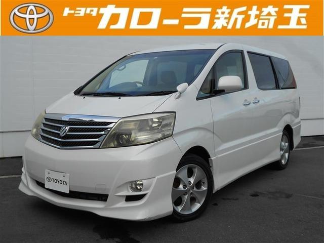 トヨタ MS プライムセレクション フルセグ HDDナビ バックカメラ 両側電動スライド 乗車定員8人 3列シート