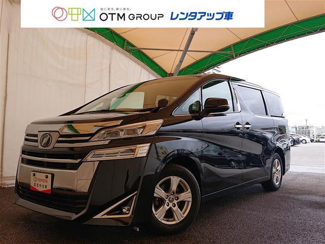 トヨタ 2.5X ワンセグ メモリーナビ バックカメラ ETC 両側電動スライド LEDヘッドランプ 乗車定員8人 記録簿