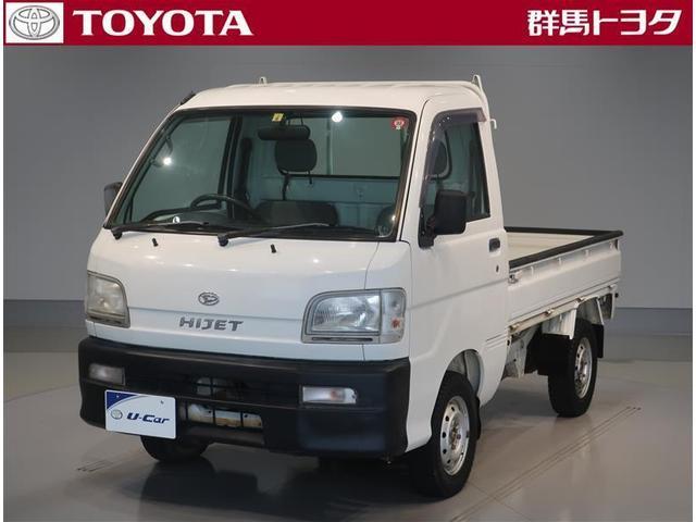 ハイゼットトラック(ダイハツ) スペシャル 4WD 記録簿 中古車画像