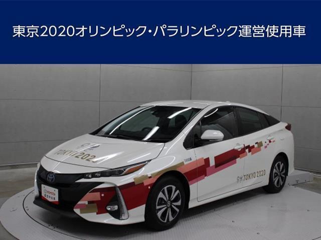 トヨタ A 9型ナビ フルセグ DVD再生 バックカメラ ETC シートヒーター LEDヘッドライト パーキングアシスト PKSB TSS