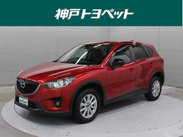 高い走破性が魅力のSUV,CX−5!内外装現状販売のため、お買い得価格で