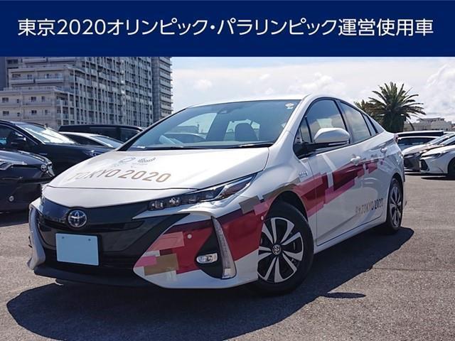 プリウスPHV(沖縄 中古車) 色:パールマイカ 価格:330万円 年式:2021(令和3)年 走行距離:496km