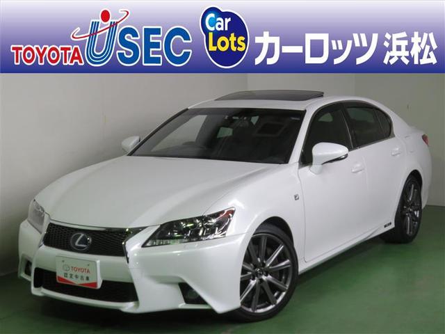 GS450h Fスポーツ 浜松ナンバー管轄のお客様への販売に限らせていただきます。