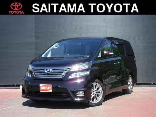トヨタ 2.4Z プラチナセレクションII 純正メーカーオプション8インチナビ・バックモニター・Bluetooth内蔵・HIDヘッドライト