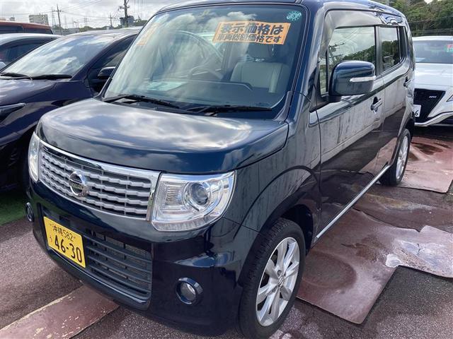 沖縄の中古車 日産 モコ 車両価格 93.5万円 リ済別 2015(平成27)年 3.9万km アオ