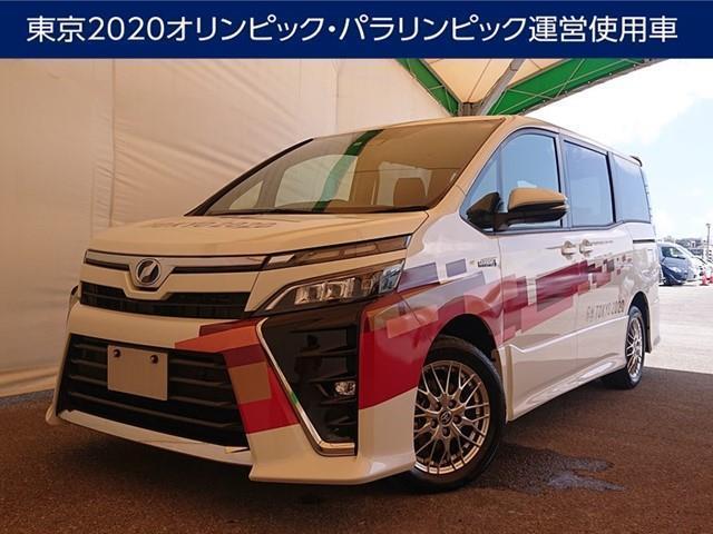 ヴォクシー(沖縄 中古車) 色:パールマイカ 価格:319万円 年式:2020(令和2)年 走行距離:0.8万km