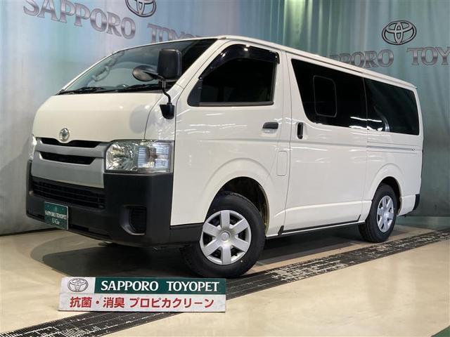 トヨタ レジアスエースバン ロングDX 4WD ワンセグ メモリーナビ DVD再生 バックカメラ ETC 乗車定員6人 ディーゼル