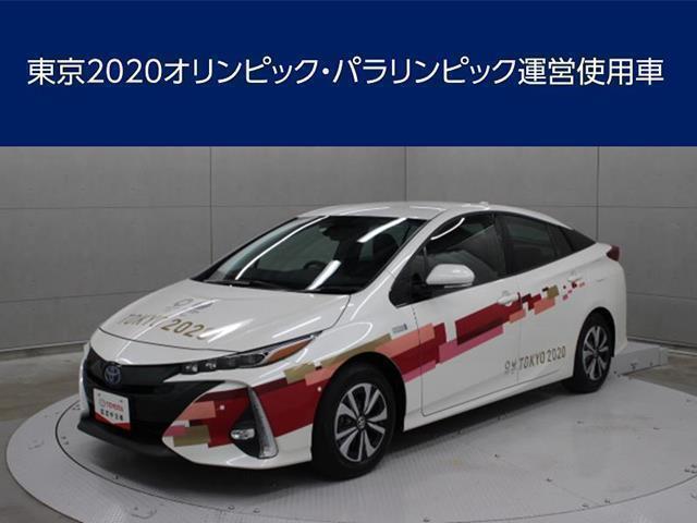 トヨタ A 9型ナビ フルセグ DVD再生 バックカメラ ETC シートヒーター パーキングアシスト LEDヘッドライト BSM PKSB TSS