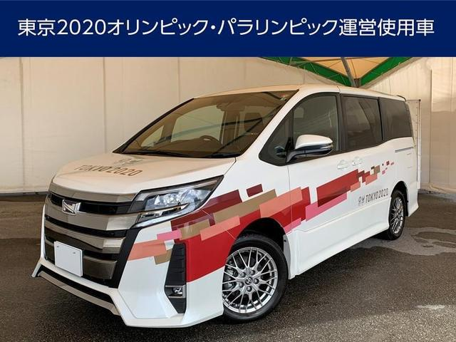 ノア(沖縄 中古車) 色:ホワイトパールクリスタルシャイン 価格:330万円 年式:2021(令和3)年 走行距離:0.1万km