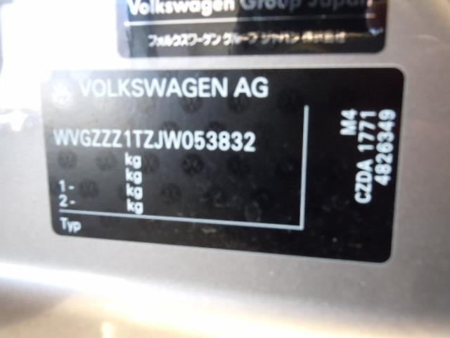 """""""Das WeltAuto""""(ダス・ヴェルトアウト)― ドイツ語で""""ザ・ワールドカー""""という意味を持つこのブランドは、まさに世界品質をお届けするというフォルクスワーゲンの哲学から生まれました"""