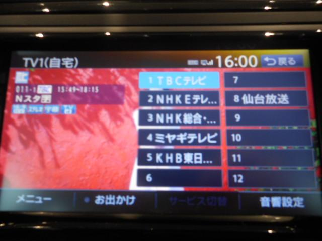 Design 認定中古車 ワンオーナー キーレス ナビTV(9枚目)