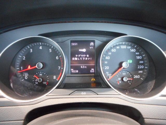 TSI Trendline 認定中古車 パークパイロット(8枚目)