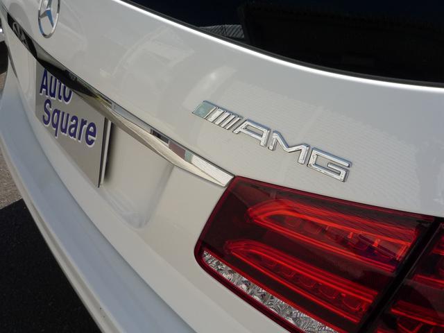 E250 ステーションワゴン アバンギャルド ワンオーナー(16枚目)