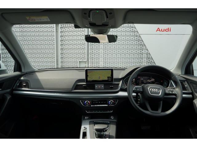 Audi岩手は西バイパスに面し、各方面からも非常に便利な立地です。東北3拠点のAudi正規ディーラーネットワークを生かし、お客様のAudiライフをサポート致します。