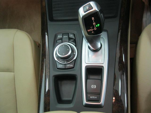 BMW BMW X5 xDrive 35dブルーパフォーマンス ベージュ革 Bカメ