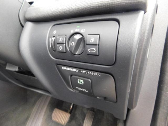 「ボルボ」「ボルボ XC60」「SUV・クロカン」「北海道」の中古車27