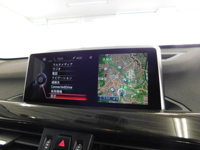 xDrive 18d xラインハイラインパッケージ外チューナ(19枚目)