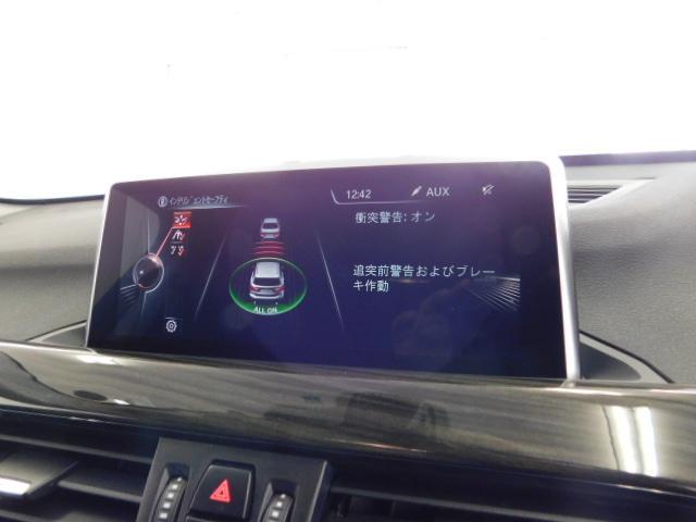 「BMW」「BMW X1」「SUV・クロカン」「北海道」の中古車21