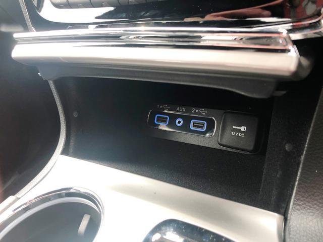 USBポートはこちらにございます、