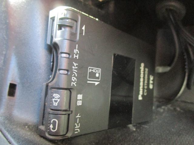 クライスラー・ジープ クライスラージープ グランドチェロキー ラレード フルセグナビ クルコン バックカメラ ETC