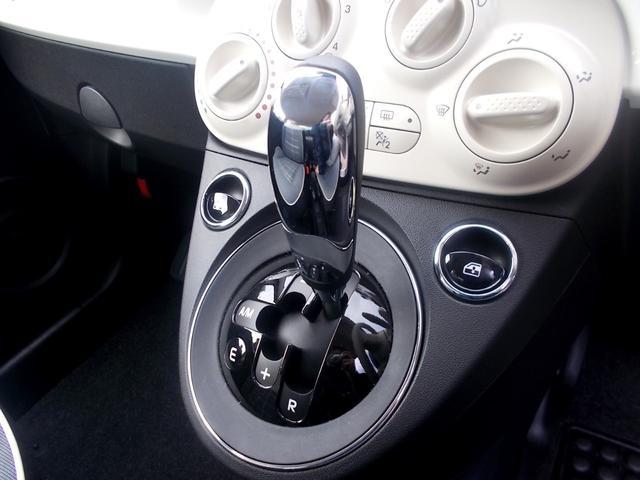 オートマ運転もマニュアル運転も楽しめる5速セミAT「デュアロジック」