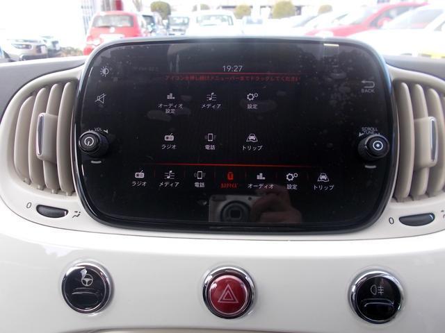 アップルカープレイ対応で、音楽もBluetoothで聴けます!