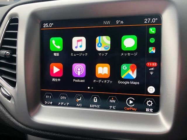 アップルカープレイとアンドロイドオートも対応しております!アプリがモニター上で操作可能です!音楽再生やナビ機能もアプリで楽々!