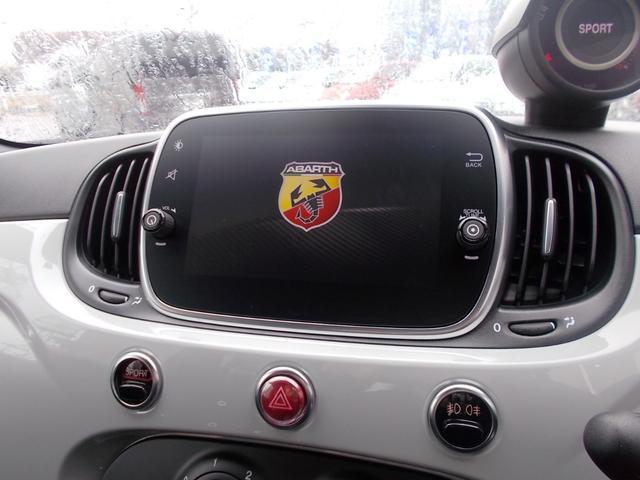 ベースグレード Apple Car Play対応現行型(14枚目)