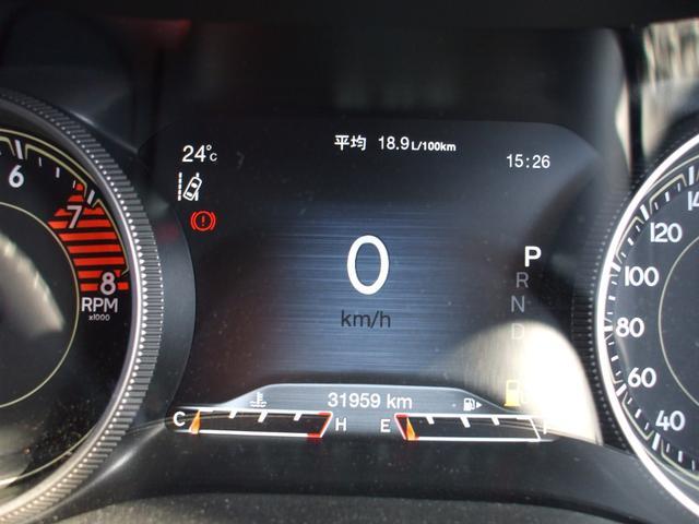 車種情報画面にはスピードメーター、速度警告画面があります。