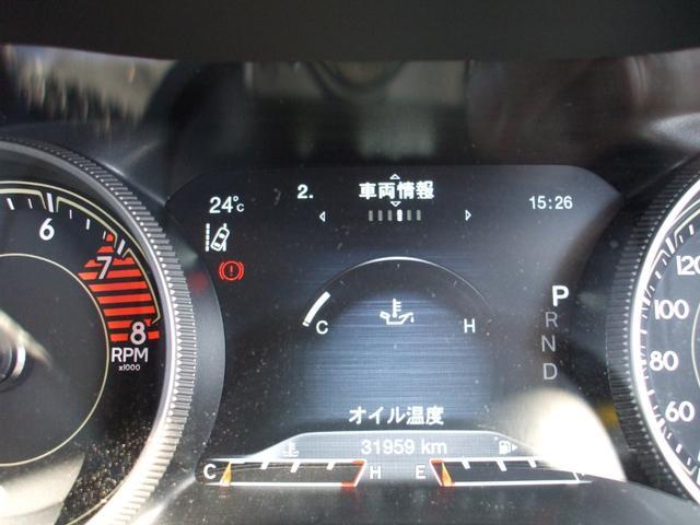 オイル温度監視画面で、オイルの温度を知ることが出来ます。