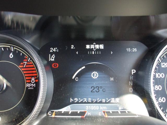 ミッション温度監視画面で、トランスミッションの温度を知ることができます。