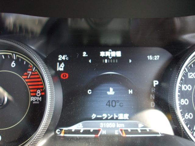 クーラント温度監視画面で、冷却水の温度を教えてくれます。
