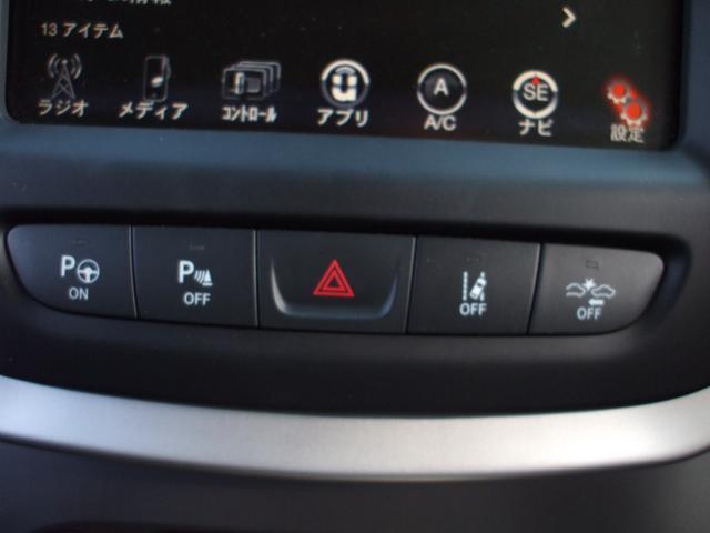 タッチパネルでもボタンでもどちらでも切り替えができます。
