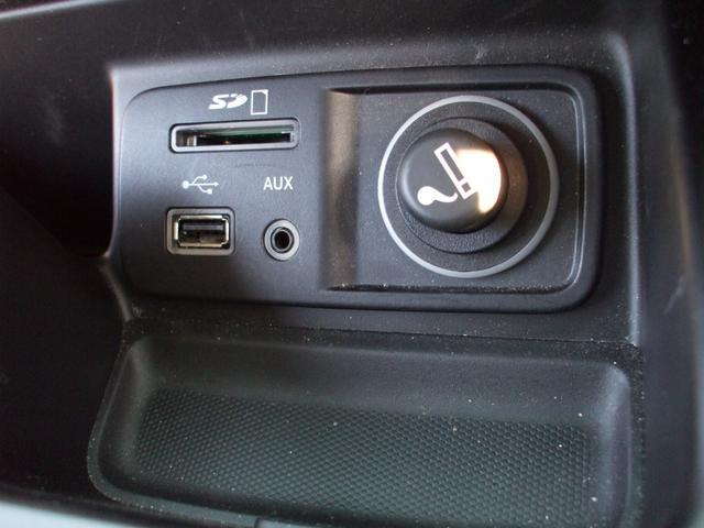 SDカード、USB、AUX等多機能の入力ができます。