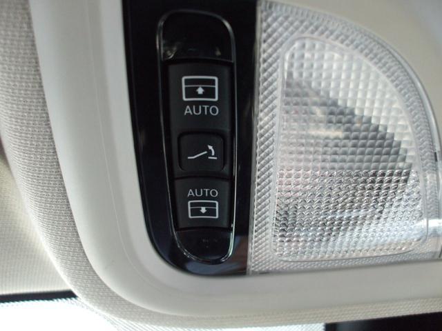 電動サンルーフのスイッチには、ベント機能のスイッチもあります。