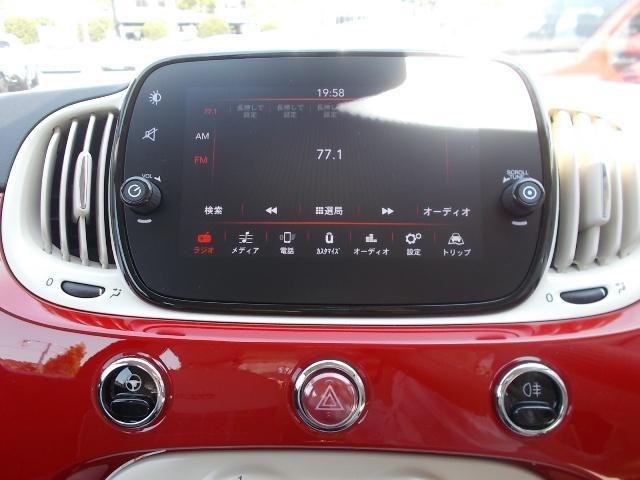 1.2 ポップ Apple Car Play  現行型(15枚目)