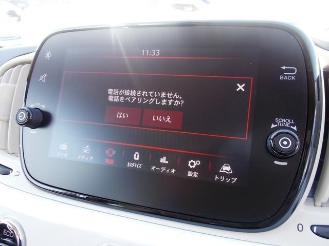 7インチタッチパネルモニター付Uconnectを搭載。 ラジオにUSB入力、Bluetoothハンズフリー通話機能はもちろん、Apple CarPlayに対応し、スマートフォンとの連携が強化!