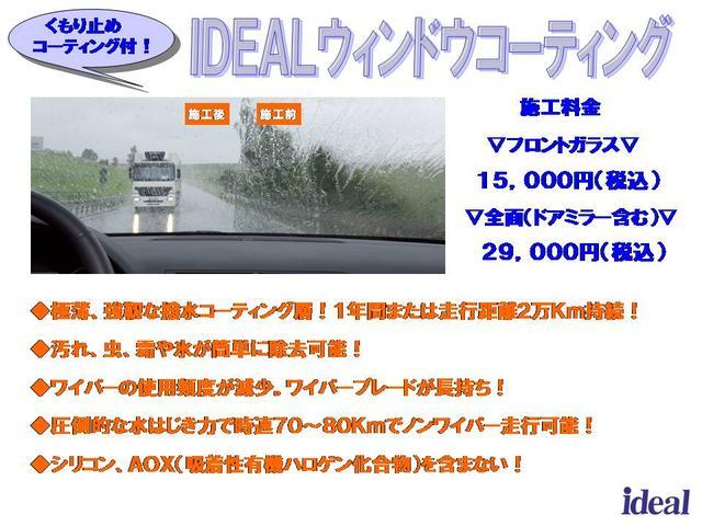 75thアニバーサリー 限定車 革シート フルセグナビ(74枚目)