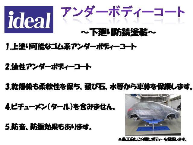 スポーツ キセノン クルコン パートタイム4WD(72枚目)