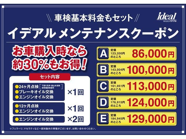 コンペティツィオーネ レコードモンツァ サベルト 5AT(30枚目)