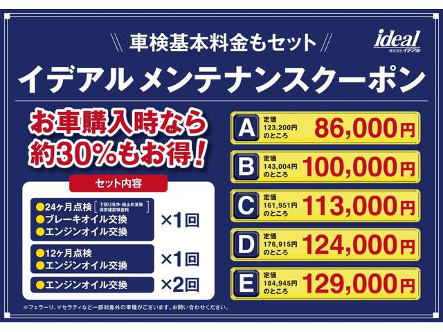 コンペティツィオーネ レコードモンツァ サベルト 5AT(70枚目)