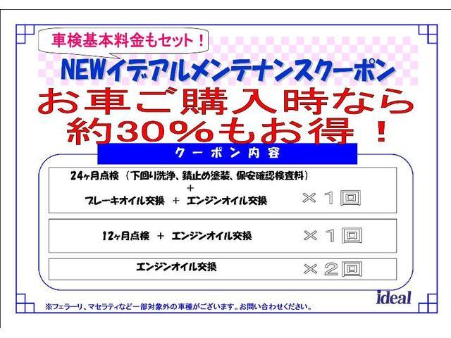 リミテッド レザーシート エアサス フルセグナビ キセノン(70枚目)