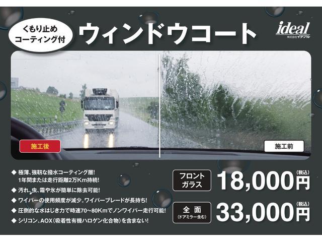 「フィアット」「500(チンクエチェント)」「SUV・クロカン」「宮城県」の中古車34