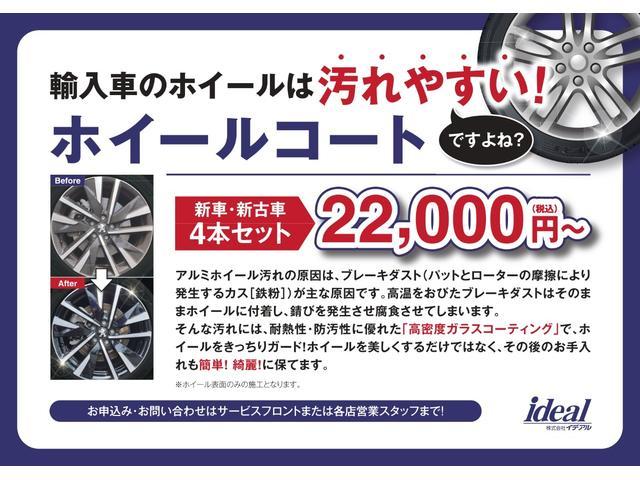クロス AppleCarPlay 電動黒レザー 前面衝突警報(35枚目)