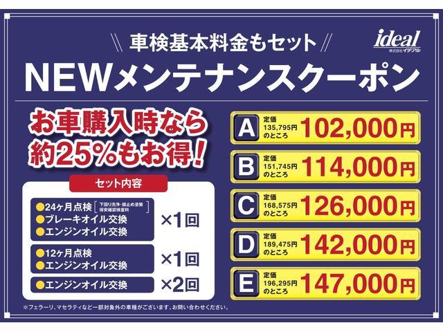 クロス AppleCarPlay 電動黒レザー 前面衝突警報(70枚目)