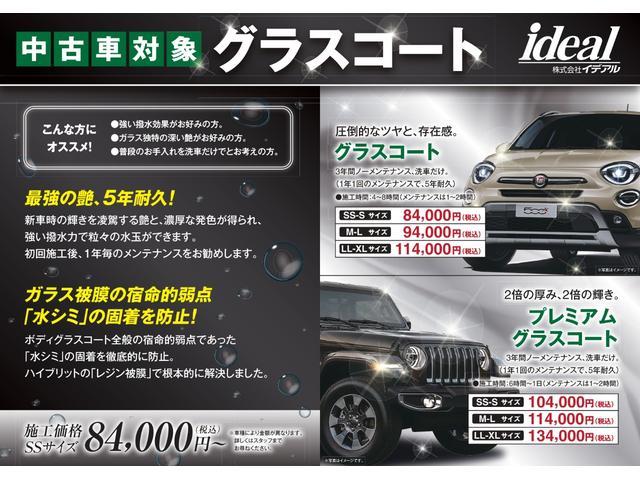 「フィアット」「500(チンクエチェント)」「SUV・クロカン」「宮城県」の中古車71