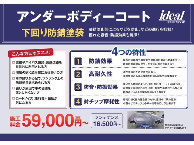 「フィアット」「500(チンクエチェント)」「SUV・クロカン」「宮城県」の中古車72