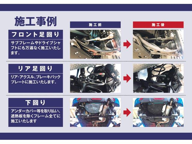 「フィアット」「500(チンクエチェント)」「SUV・クロカン」「宮城県」の中古車73