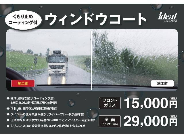 「フィアット」「500(チンクエチェント)」「SUV・クロカン」「宮城県」の中古車74